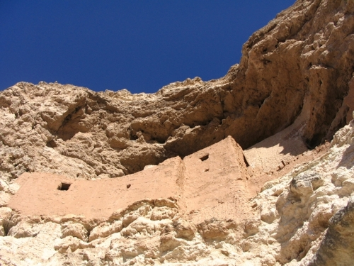 Montezuma Castle National Monument | Courtesy of National Park Service
